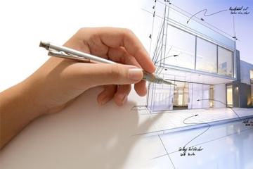 Mimari Tasarım & Projelendirme